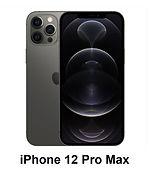 iphone-12-pro-max-zubehoer-online-kaufen