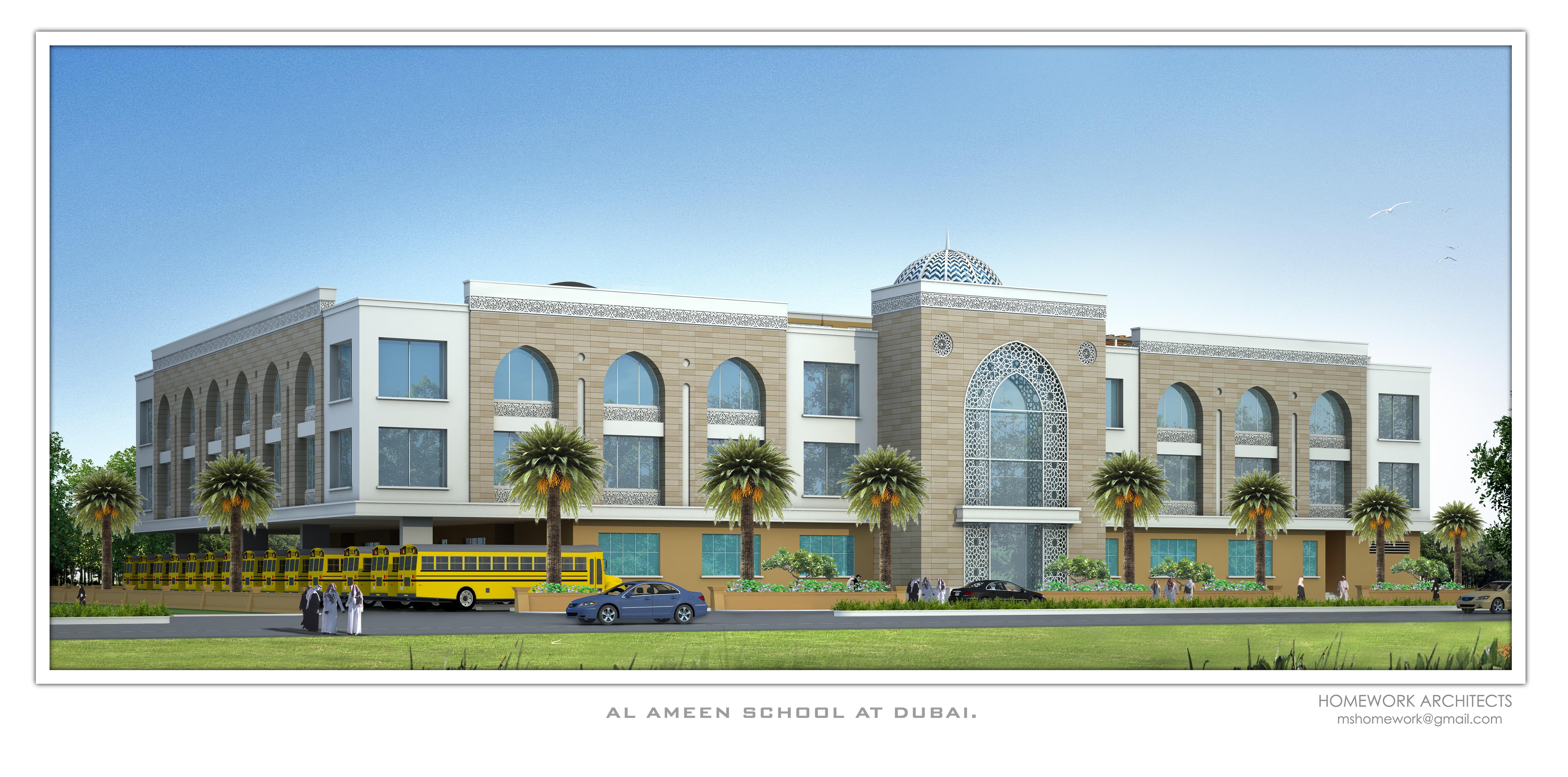 Al Ameen School, Dubai