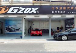 G'ZOX Branch