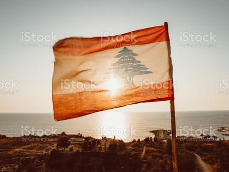 Huge Explosion in Beirut Port, Lebanon
