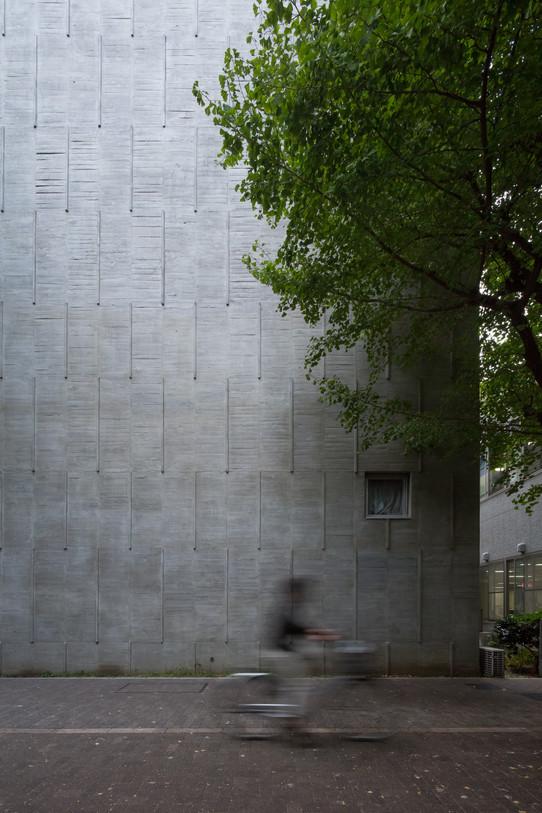 東京工業大学事務棟|清家清