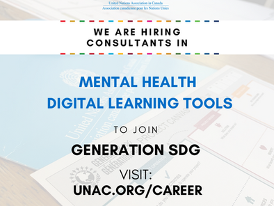 Mental Health and Digital Learning Tools Consultants needed!