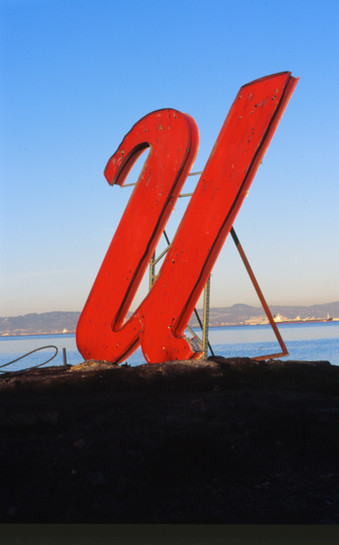 U, 2001, sign letter, brace, piling, Sign/brace 14'x 9'x 6' Installed in Bay off San Francisco, CA