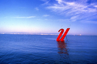 U, 2001, sign letter, brace, piling, Sign/brace 14'x 9'x 6' Installed in Bay off San Francisco, CA