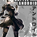 ANDROID1.png
