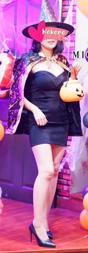 Michelle Halloween