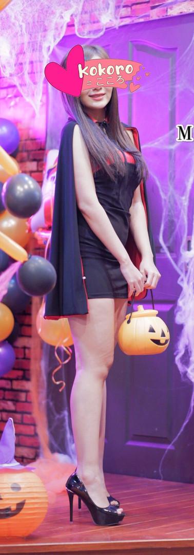 Mena Halloween
