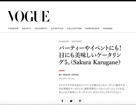 VOGUE JAPAN 16 December 2018