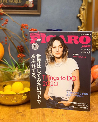 madame FIGARO japon 2020 March issue