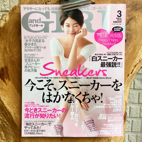 and GIRL 2019 March issue
