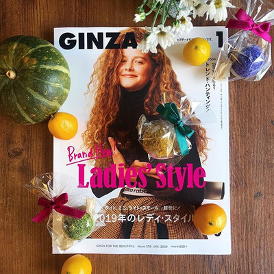 GINZA 2019 January issue