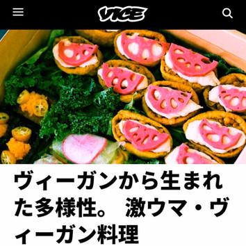 VICE JAPAN 23 January 2020