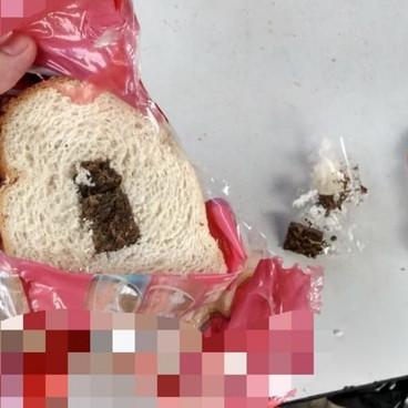 Em Goias, namorada de preso é detida ao tentar entrar em presídio com pão 'recheado' de maconha
