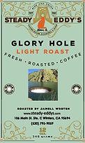 glory hole blend.jpg