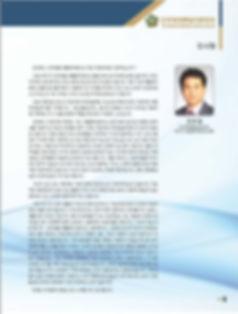 회장인사말-01.jpg