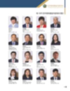 민주평통 자문위원 안내책자 내지_111319-자문위원사진첩-2.jpg
