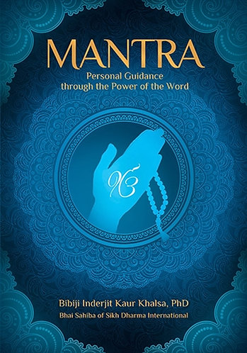 Mantra - Personal Guidance Through the Power of the Word