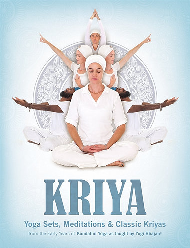 Kriya - Yoga Sets, Meditations & Classic Kriyas from the Early Years