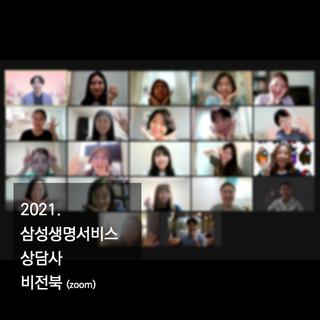 2021_HP포트폴리오.002.png