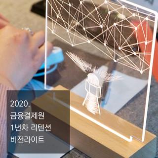 2020_HP포트폴리오 추가.002.jpeg