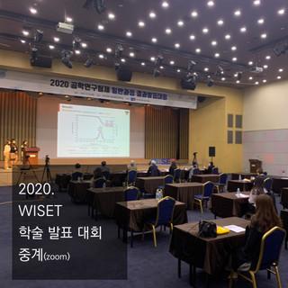 2020_HP포트폴리오.004.jpeg