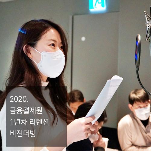 2020_HP포트폴리오 추가.003.jpeg