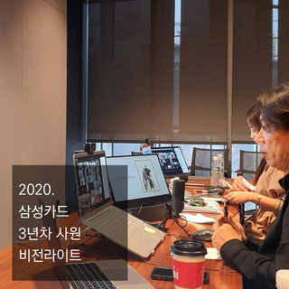 2020_HP포트폴리오 추가.001.jpeg