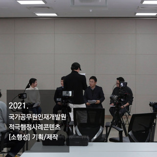 2021_HP포트폴리오.004.jpeg
