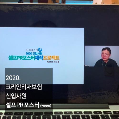 2020_HP포트폴리오.002.jpeg