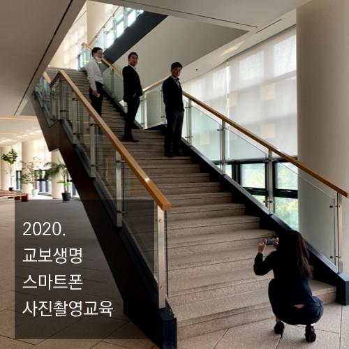 2020_HP포트폴리오.016.jpeg