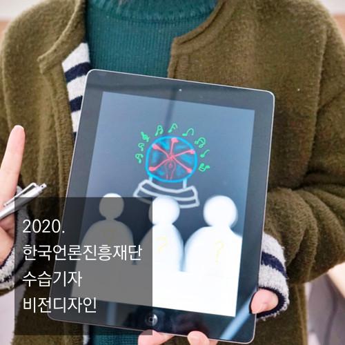 2020_HP포트폴리오.006.jpeg