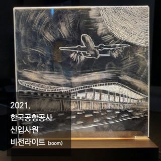 2021_HP포트폴리오.001.jpeg