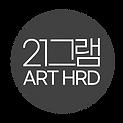 21그램_ARTHRD_BI-03.png