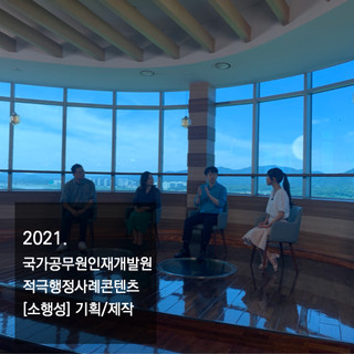 2021_HP포트폴리오.002.jpeg