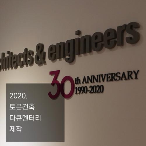 2020_HP포트폴리오.017.jpeg