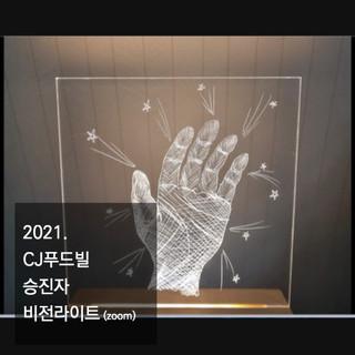 2021_HP포트폴리오.003.jpeg