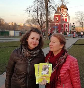 Ирина и Татьяна Красновы
