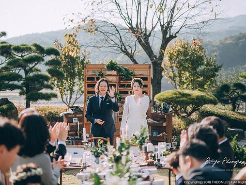 야외 결혼식 - 온즈드롬의 야외결혼식