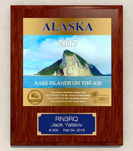 Alaska Plaque.PNG