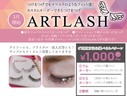 artlash.jpg