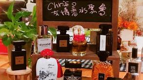 Sarah Baker's Perfumes in Taiwan