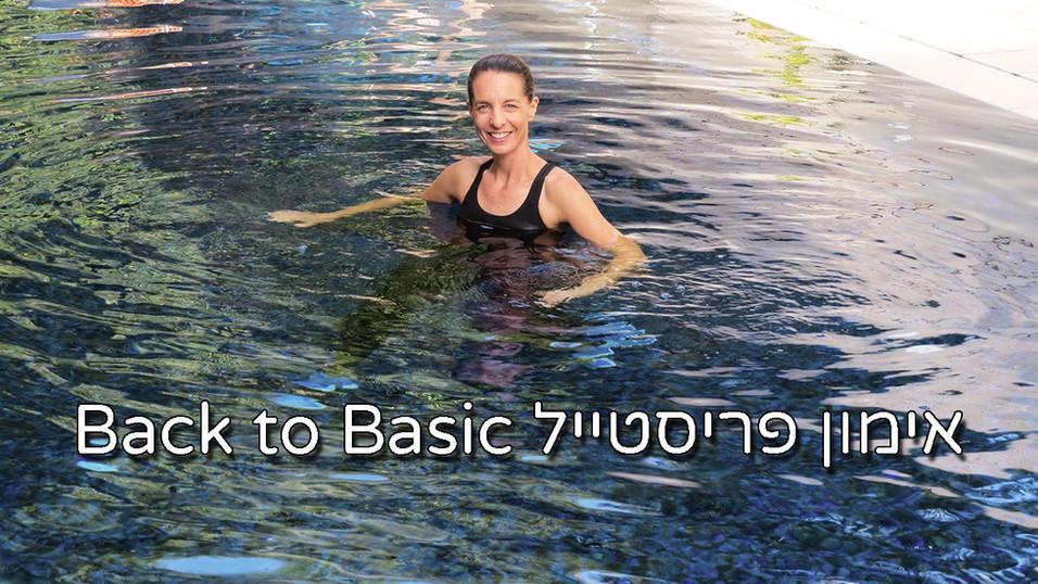 אימון כושר במים