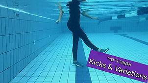 תרגילים בהתעמלות במים לשיפור סבלת אירובית