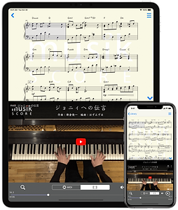 iPhone-XS+iPad-Pro-13-2.png