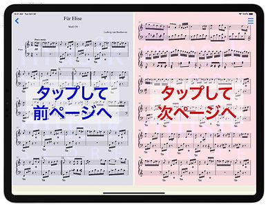 iOSapp_fumekuri_6a.jpg
