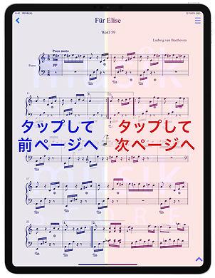 iOSapp_fumekuri_3.jpg