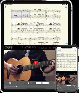 iPhone-XS+iPad-Pro-13-3.png