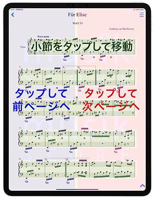 iOSapp_fumekuri_1.jpg