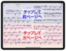 iOSapp_fumekuri_5a.jpg