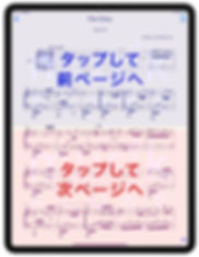 iOSapp_fumekuri_2.jpg